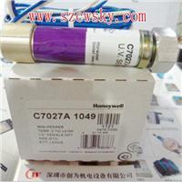美國霍尼韋爾C7044A1006火焰檢測器 C7044A1006
