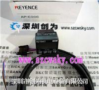 日本基恩士AP-C40W壓力傳感器 AP-C40W