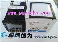 日本歐姆龍H7CX-AWSD計數器 H7CX-AWSD