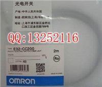 日本歐姆龍E32-ZD21光纖傳感器 E32-ZD21