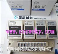 日本歐姆龍61F-GP-NH3液位繼電器 61F-GP-NH3