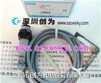 台灣陽明K2R-10N光電傳感器 K2R-10N