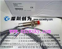 台灣陽明PM12-04NB接近傳感器 PM12-04NB