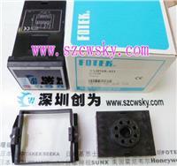 台灣陽明TMP48-4D計時器 TMP48-4D