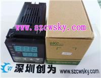 BKC溫控器TMG-7431Z TMG-7431Z
