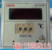 台灣陽明TC72-DA-R3-A溫控器 TC72-DA-R3-A