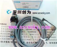 台灣陽明CDR-60X光電傳感器 CDR-60X