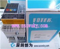 台灣陽明TPS3-40功率調整器 TPS3-40