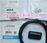 日本歐姆龍E32-DC200B光纖傳感器 E32-DC200B