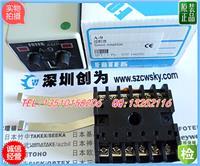 台灣陽明A-9光電傳感器 A-9