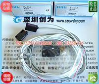 台灣陽明SV-2M光電傳感器 SV-2M