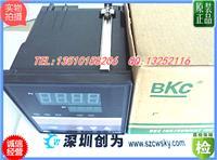 BKC溫控器TMA-7531Z TMA-7531Z