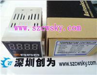 韩国奥托尼克斯AUTONICS溫控器TC4SP-14R TC4SP-14R