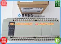 日本松下AFPXHC60T通信模块FP-XH C60T