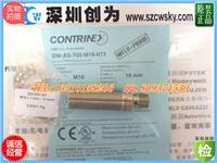 瑞士科瑞DW-AS-703-M18-673接近傳感器 DW-AS-703-M18-673