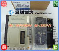 日本歐姆龍CJ1W-OD231通信模塊 CJ1W-OD231