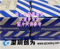 日本松下Panasonic光纖傳感器FT-R41W FT-R41W