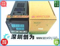 BKC溫控器TMG-7201 TMG-7201
