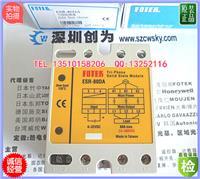 台灣陽明ESR-80AA固態繼電器 ESR-80AA
