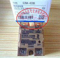日本歐姆龍OMRON固态繼電器G3NA-420B G3NA-420B