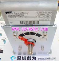 日本山武azbil執行器ECM3000G912C ECM3000G912C