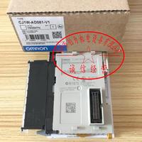 日本歐姆龍OMRON通信模块CJ1W-AD081-V1 CJ1W-AD081-V1