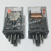 日本歐姆龍OMRON中间繼電器MKS2P MKS2P