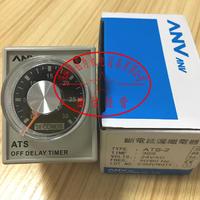 台灣仕研ANV时间繼電器ATS-2 ATS-2