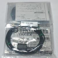 日本竹中TAKEX光電傳感器 DLN-S4RV