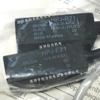 日本山武HPJ-R21光電傳感器HPJ-E21 HPJ-T21