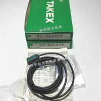 日本竹中TAKEX光電傳感器GN-M2CRPN GN-M2CRPN