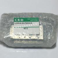 日本喜開理CKD開關氣缸 LCR-8-20-F2H3-D