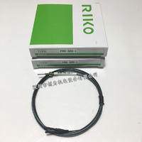 瑞科RIKO光纖傳感器 FRS-320-I