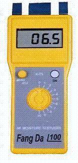 硅胶水分测定仪 纸张水分测量仪 gd-g1