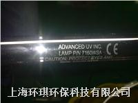 ADVANCED镇流器FM-3NK ADVANCED镇流器FM-3NK