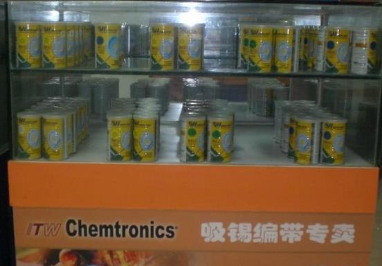 ITW chemtronics