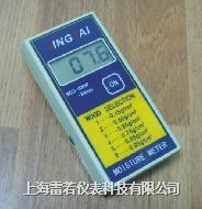 MCG-100W感应式木材测湿仪 MCG-100W