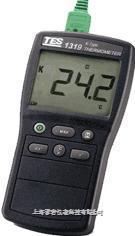 TES1319温度计 TES1319