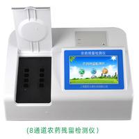 农药残留测试仪器仪表/农残检测仪器 RE-41