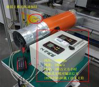 环保除尘风压风量在线检测装置