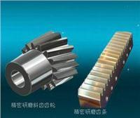 大型工业机器人专用台湾齿条