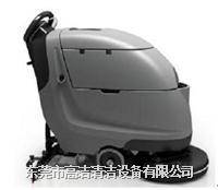 全自動洗地機 GD550B