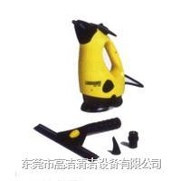 手提式蒸汽清洗機 SC952