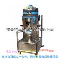 電瓶式吸塵機DL-3060D DL-3060D