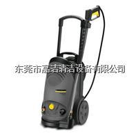 緊湊型冷水高壓清洗機 HD5/11C