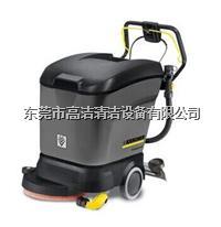 全自動洗地機 BD45/40C BP