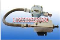UB25/50KG防爆称重传感器