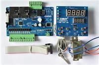 深圳市西莫斯特JC-B*好*稳定冷水机温度控制器电脑控制板