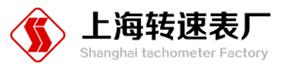 上海轉速表廠