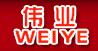 上海偉業儀器廠